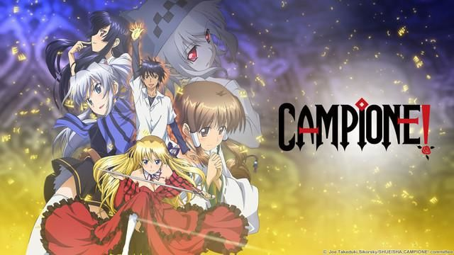 campione episode 1 english dubbed
