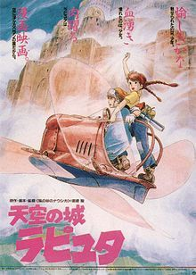 Castle in the Sky English Dubbed