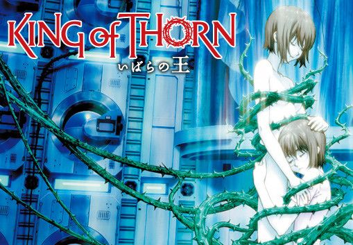 King of Thorn English Dubbed