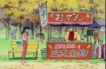 Watch maison ikkoku episode 15 english dubbed online for 7 a la maison streaming