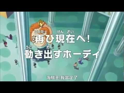 Watch one piece episode 20 english subbed online dating. Dating for one night.