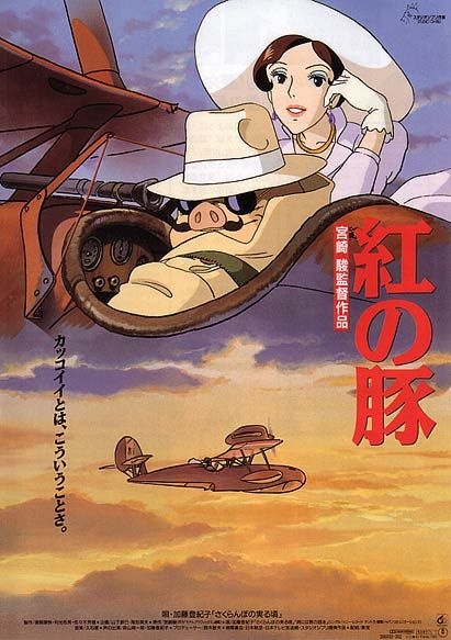 Porco Rosso English Dubbed