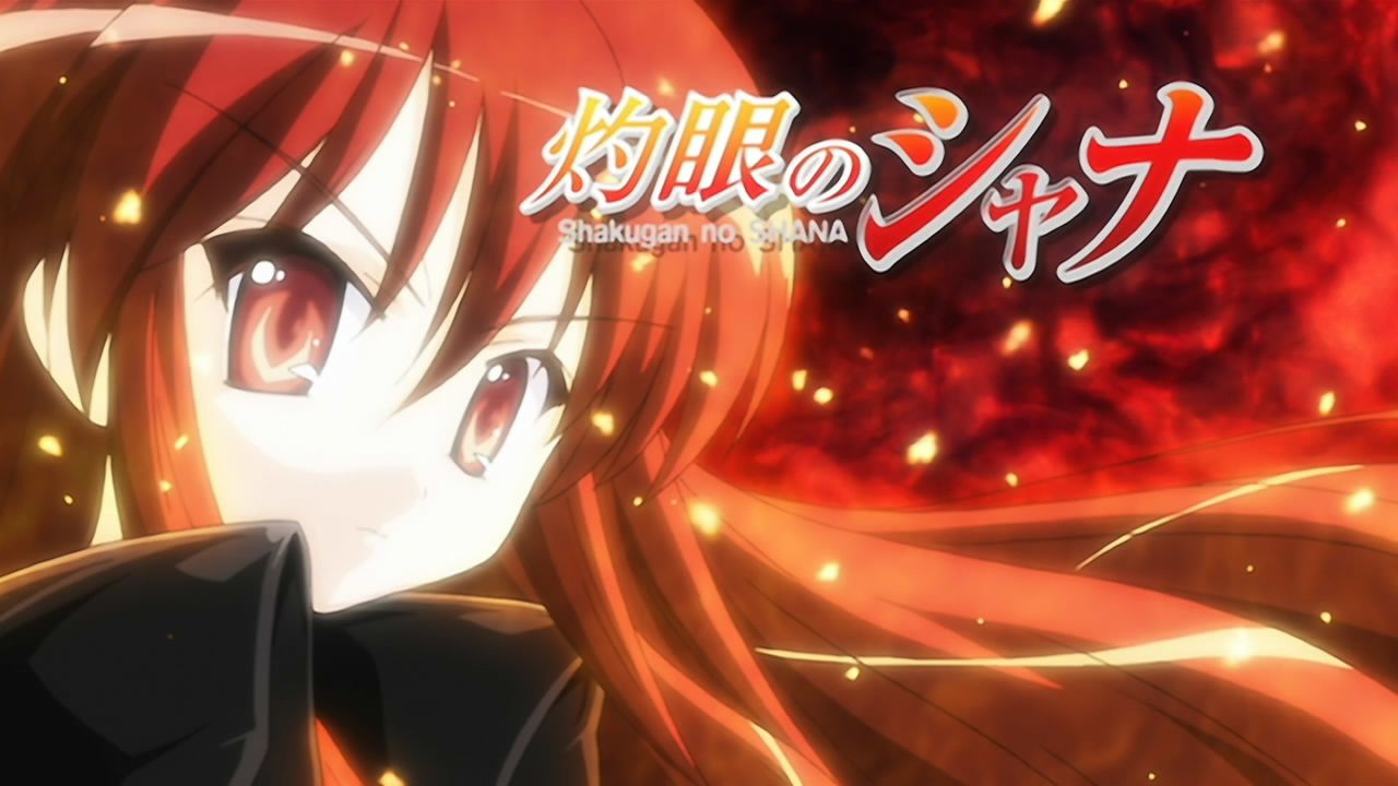 shakugan no shana episode 1 english sub animewaffles