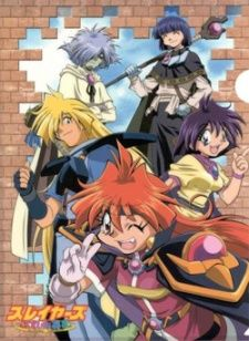 Watch Slayers Premium English Dubbed Online Movies