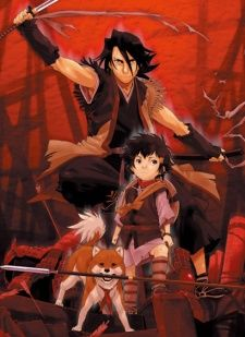 Sword of the Stranger English Dubbed