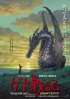 Tales From Earthsea English Dubbed