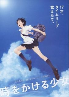 The Girl Who Leapt Through Time English Dubbed