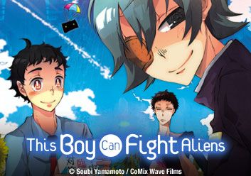 This Boy Can Fight Aliens English Dubbed