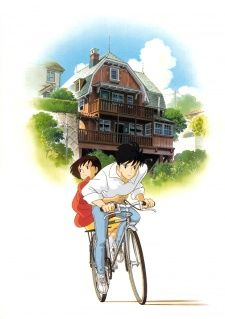 Whisper of the Heart English Dubbed