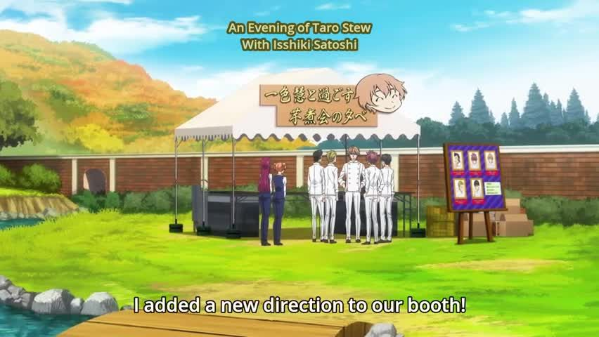 Food Wars The Third Plate Episode  Online Free