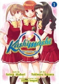 Kashimashi Girl Meets Girl Episode 1 English Dub
