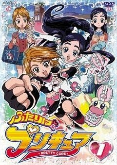 Futari wa Pretty Cure