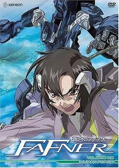 Fafner in the Azure