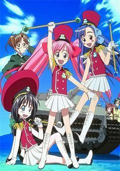 Ground Defense Force! Mao-chan