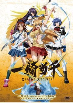 Ikkitousen Episode 1 English Dub Entorinami Xuraka Loading Unsubscribe from Entorinami Xuraka  Ikki Tousen 3  Trailer  Duration 050 ADN  Anime Digital Network 12723 views