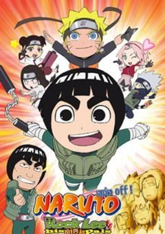 Rock Lee and His Ninja Pals