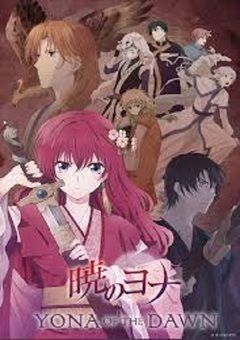 Yona of the Dawn English Subbed