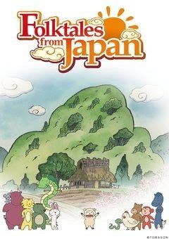 Folktales from Japan English Subbed