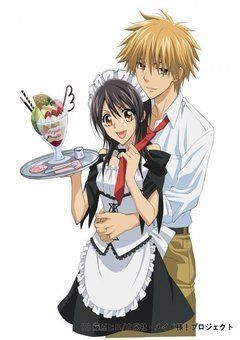 Maid sama dating games