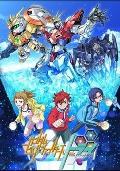 Gundam Build Fighters Try English Subbed
