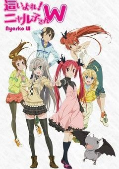 Haiyore! Nyaruko-san W English Subbed