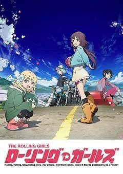 The Rolling Girls English Subbed