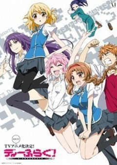d frag watch cartoons online watch anime online english dub anime