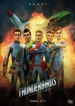 Thunderbirds Are Go 2015