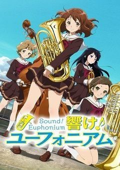 Sound! Euphonium (Hibike! Euphonium) English Subbed