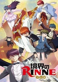 Rin-ne (Kyoukai no Rinne) English Subbed