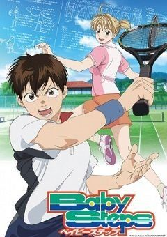 Baby Steps English Subbed
