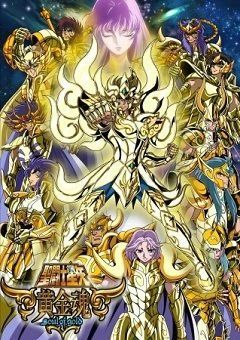 Saint Seiya: Soul of Gold English Subbed