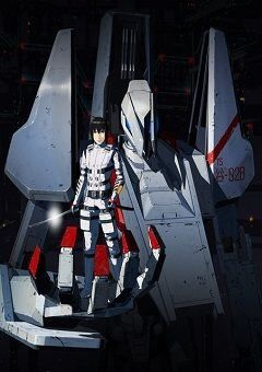 Sidonia no Kishi (Knights of Sidonia) English Subbed