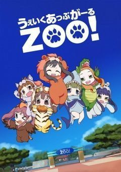 Wake Up, Girl Zoo! English Subbed