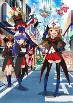 Robot Girls Z English Subbed