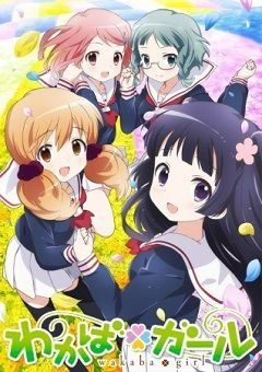 Wakaba Girl English Subbed