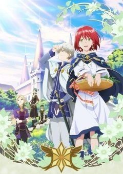 Akagami no Shirayuki-hime (Snow White with the Red Hair) English Subbed