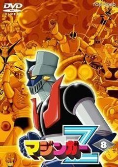 Mazinger Z English Subbed