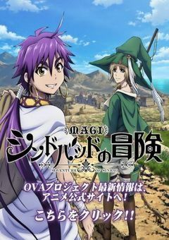 Magi: Sinbad no Bouken English Subbed