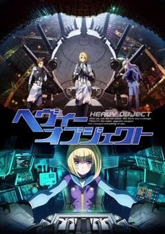 Heavy Object English Subbed