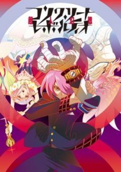 Concrete Revolutio: Choujin Gensou English Subbed