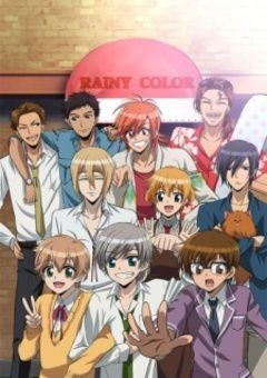 Ame-iro Cocoa: Rainy Color e Youkoso! English Subbed