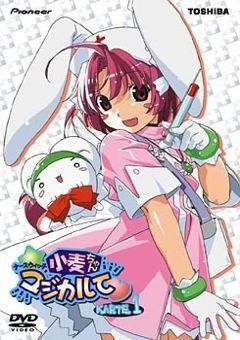 Nurse Witch Komugi-chan Magikarte English Subbed