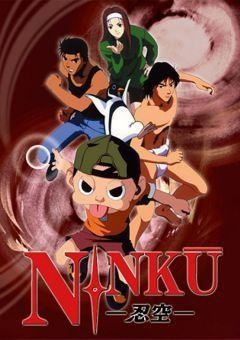 Ninku English Subbed