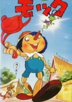 Saban's Adventures of Pinocchio English Dubbed