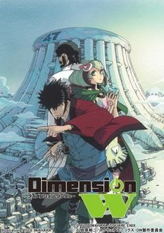 Dimension W English Subbed