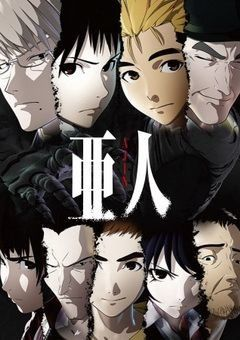 Ajin English Subbed