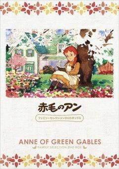 Akage no Anne English Subbed