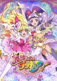 Maho Girls PreCure! English Subbed