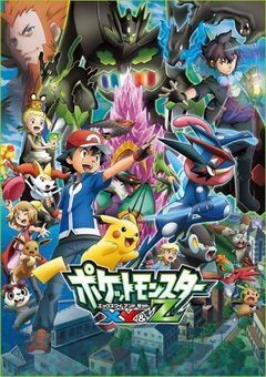 Pokemon: XY & Z English Subbed